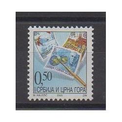 Yougoslavie (Serbie et Monténégro) - 2005 - No 3073 - Philatélie