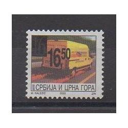 Yougoslavie (Serbie et Monténégro) - 2005 - No 3070 - Service postal
