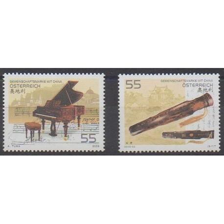 Autriche - 2006 - No 2444/2445 - Musique