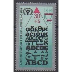 Allemagne orientale (RDA) - 1990 - No 2956
