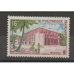 Polynesia - Complete year - 1960 - Nb 14