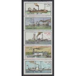 United States - 1989 - Nb 1854/1858 - Boats
