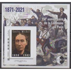 France - CNEP Sheets - 2021 - Nb CNEP 86 - Various Historics Themes