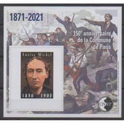 France - CNEP Sheets - 2021 - Nb CNEP 86a - Various Historics Themes