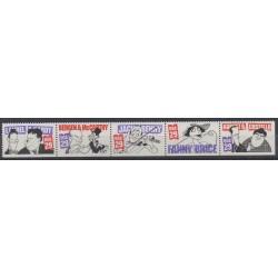 États-Unis - 1991 - No 1967/1971 - Cinéma