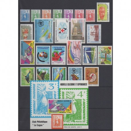Nouvelle-Calédonie - Année complète - 1985 - No 491/511 - PA247/PA249 - BF7