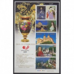 Japon - 2009 - No 4870/4879