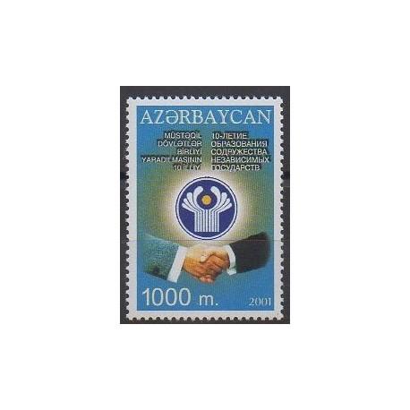 Azerbaïdjan - 2001 - No 420 - Histoire