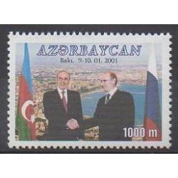 Azerbaïdjan - 2001 - No 430 - Histoire