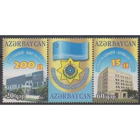 Azerbaïdjan - 2007 - No 578/579 - Monuments