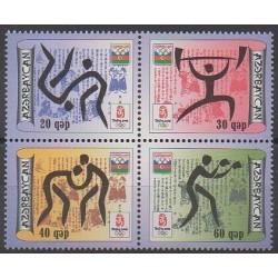 Azerbaijan - 2008 - Nb 607/610 - Summer Olympics