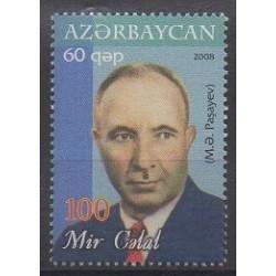 Azerbaijan - 2008 - Nb 638 - Literature
