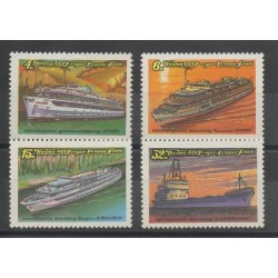 Russia - 1981- Nb 4823/4826 - Boats