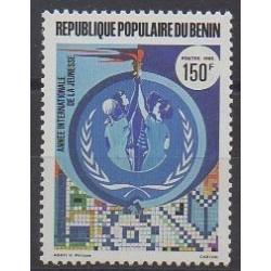 Bénin - 1985 - No 618