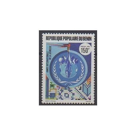 Benin - 1985 - Nb 618