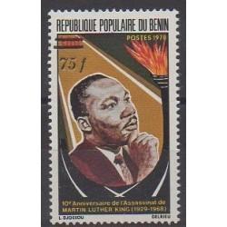 Benin - 1985 - Nb 609 - Celebrities