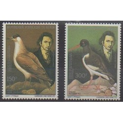 Bénin - 1985 - No 629/630 - Oiseaux