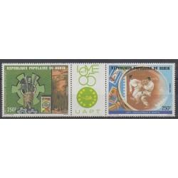 Bénin - 1985 - No 625A - Philatélie - Sports divers