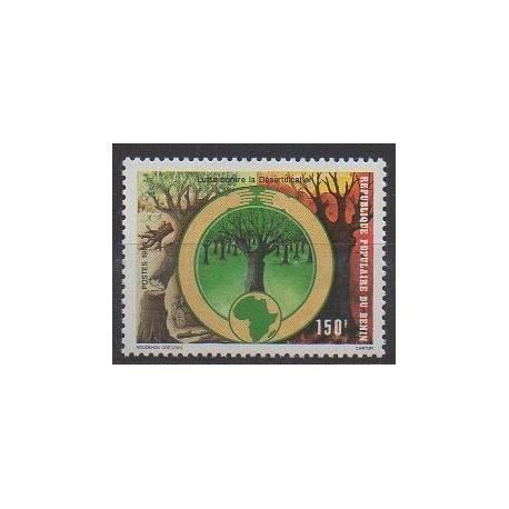 Bénin - 1986 - No 639 - Environnement