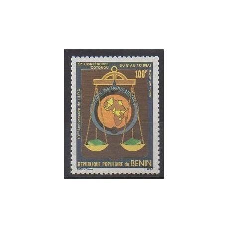 Benin - 1986 - Nb 634