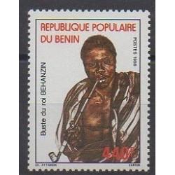 Bénin - 1986 - No 646 - Royauté - Principauté