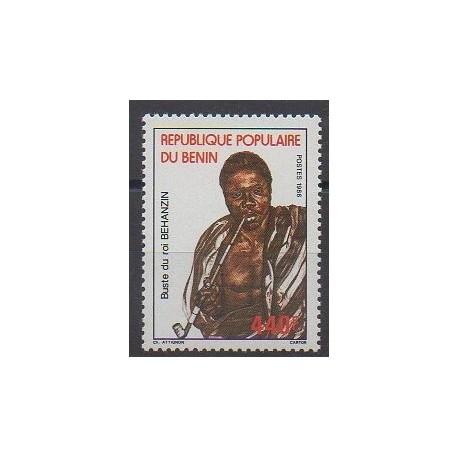 Benin - 1986 - Nb 646 - Royalty