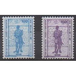 Benin - 1986 - Nb 640/641