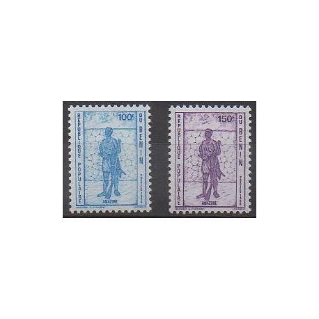 Bénin - 1986 - No 640/641