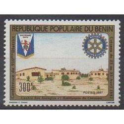 Bénin - 1987 - No 649 - Rotary ou Lions club