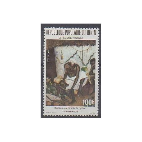 Bénin - 1987 - No 652 - Religion