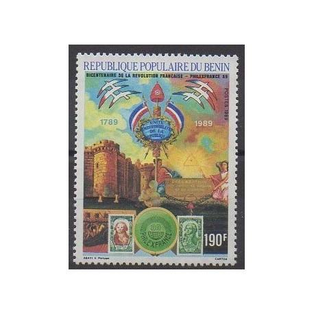 Bénin - 1989 - No 674 - Révolution Française
