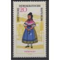 East Germany (GDR)